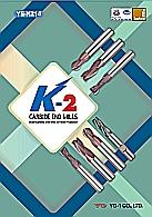K2 Kietmetalio Frezos
